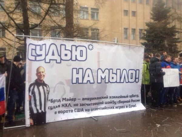 Olympics Protest fo Referee Brad Meier