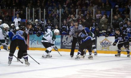 USA Hockey Officiating Prospects Work USHL Prospects Game