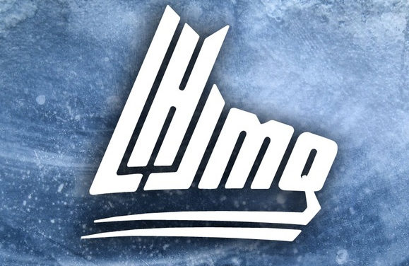 Today's QMJHL Officials – 11/26/16