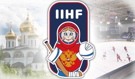 2018 IIHF Under 18 Women's World Championships Referees & Linesmen