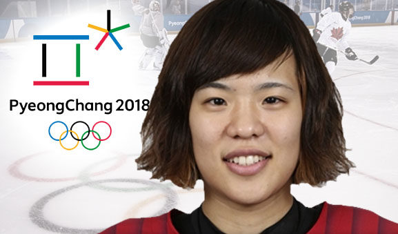 Olympics: Japan's Ukita Suspended 1 Game for Kicking