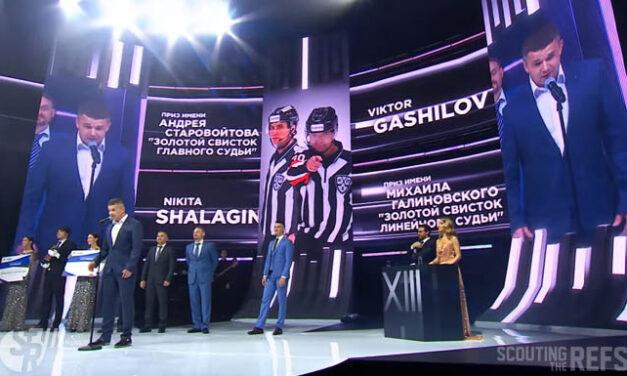 KHL Awards 2021 Golden Whistle to Gashilov, Shalagin